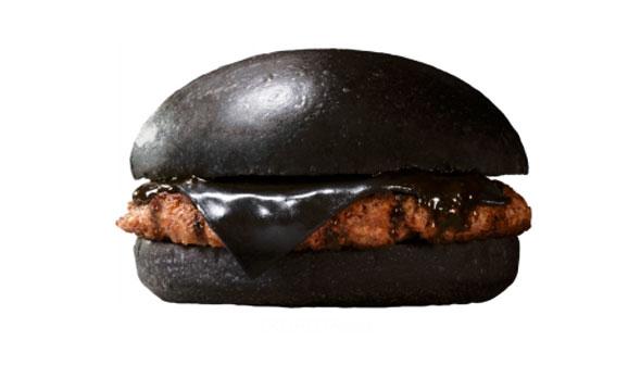 BK-japan-black-burger-main-1