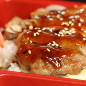 Receta japonesa de Pollo en salsa teriyaki