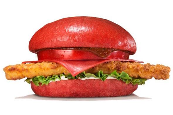 akaburger1